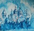 250 € Comprar »   Artista pintor. Gutiérrez Ub